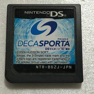 DS ソフト デカスポルタ  DSでスポーツ10種目