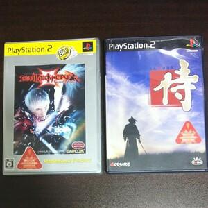 PS2 デビルメイクライ3スペシャルエディション+侍