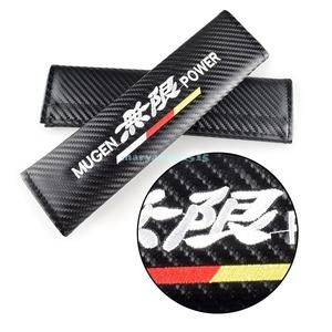 Mugen HONDA seat belt cover carbon style 2 pieces set MUGEN