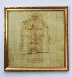 トリノのキリストの聖骸布
