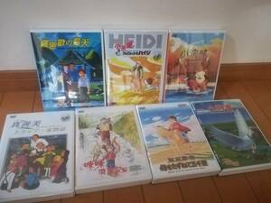 ■DVD■ 台湾正規版 世界名作劇場 全話DVD-BOX 7セット まとめ売り