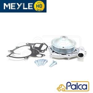 ポルシェ ウォーターポンプ 耐久強化HD品 911,996/3.4カレラ 3.6カレラ ボクスター,986/2.5 2.7 S3.2 MEYLE製