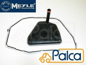 Audi /VW automatic mission filter /AT strainer A4/8E,8H A6/4F A8/4Efe- ton /3D