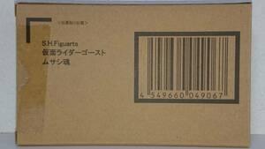 S.H.Figuarts 仮面ライダーゴースト ムサシ魂