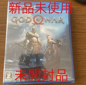 ゴッド・オブ・ウォー PS4