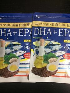 ◆送料無料◆ DHA + EPA エゴマ油・亜麻仁油 配合 約6ヶ月分 (2023.12)シードコムス サプリメント