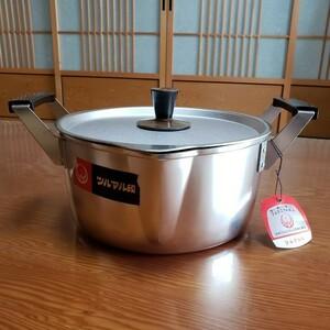 アルミ 両手鍋 未使用