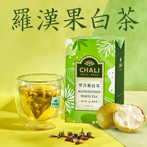 羅漢果白茶 健康茶 美容茶 花茶 ハーブティー ティーバッグ3g×7包いり