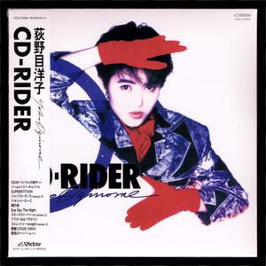 【匿名送料無料】即決新品 荻野目洋子 CD-RIDER +5 /紙ジャケットSHM-CD