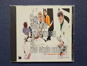 国内盤 Style Council Greatest Hits Vol.1 スタイルカウンシル ベスト バージョン違い収録 歌詞 対訳 Paul Weller Mick Talbot