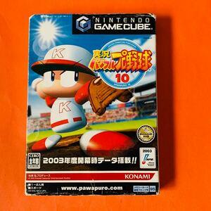 ゲームキューブ Nintendo ニンテンドー パワプロ パワフルプロ野球10