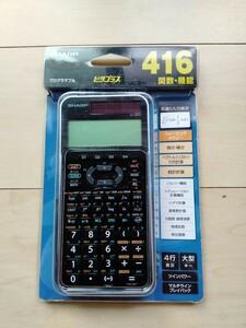 関数電卓 EL-5060JK SHARP