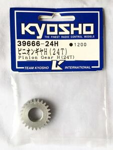 KYOSHO 39666-24HピニオンギヤH(24T)