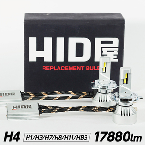 HID屋 55W HIDよりも明るい LEDヘッドライト Mシリーズ H4Hi/Lo H1 H7 H11 H8 HB3 HB4 H3 爆光 17880lm 6500k 車検対応 フォグランプ 1年保