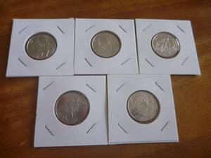 2020東京オリンピック パラリンピック競技大会記念貨幣100円クラッド貨幣3次発行全種類