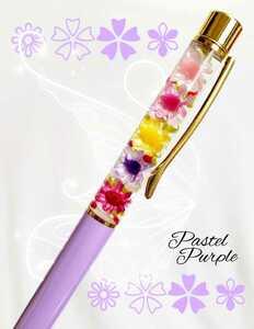 ●送料無料●ハーバリウムボールペン 花材たっぷり 可愛い パステルパープル ラベンダー 贈り物 プレゼント プチギフト フラワー 完成品