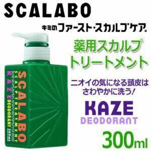スカラボ 薬用スカルプトリートメント KAZE 300ml 3個セット