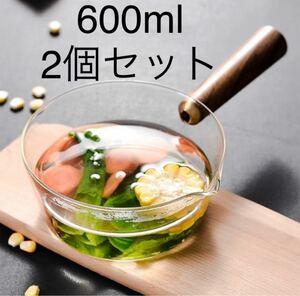ガラス 耐熱 片手鍋 600ml 2個セット ミルクポット  クリア 鍋 透明 調理鍋