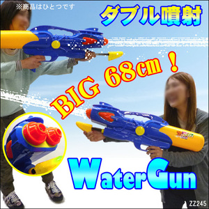 產品詳細資料,日本Yahoo代標 日本代購 日本批發-ibuy99 水鉄砲 68cm 飛距離9m ライフル型 ウォーターガン バズーカサイズ/22