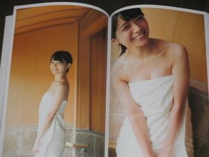 乃木坂46 深川麻衣 ファースト写真集 [ずっと、そばにいたい] 特製ポストカード付
