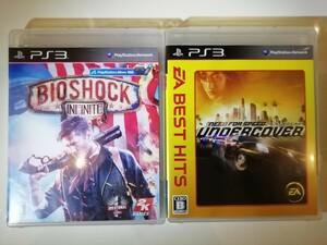 PS3 ニード・フォー・スピード アンダーカバー EA BEST HITS バイオショック インフィニット