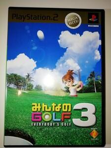 プレイステーション2 みんなのゴルフ3