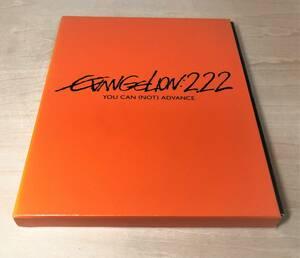 ■送料無料■ Blu-ray エヴァンゲリヲン新劇場版:破 EVANGELION:2.22 YOU CAN (NOT) ADVANCE. (通常版)