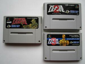 スーパーファミコンのソフト3本セット SFC スーパーパワーリーグ スーパーパワーリーグ2 スーパーパワーリーグ3 カセットのみ