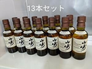 ウイスキー 山崎ミニボトル×13本