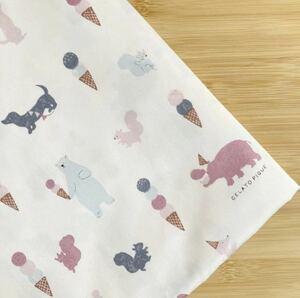 ジェラートピケ 布生地 アニマルアイス ホワイト白 ピンク 動物【haruchiron布生地】ハギレ はぎれ