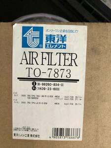 【処分品】TOYO エアフィルター TO-7873 イスズ エルフ マツダ タイタン 4JJ1 NJR TRG TPG TKG 85 他 ※発送先限定
