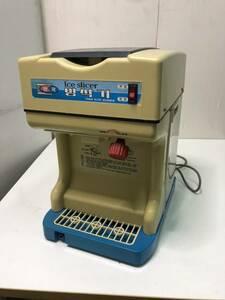 ★【中古】大阪引取歓迎  Ice Slicer かき氷機 韓国製品 200V 氷削機 アイススライサー【STGK009】
