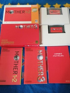 GBA MOTHER1+2 & 3