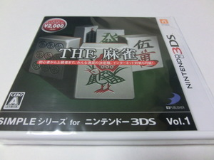 SIMPLEシリーズ for ニンテンドー 3DS Vol.1 THE 麻雀 3DS 新品