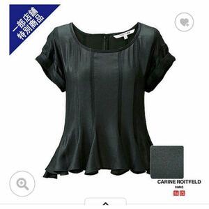UNIQLO×CARINE ROITFELD Tブラウス 半袖 黒 Lサイズ 新品商品タグ付き カリーヌロワトフェルド