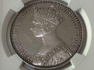【名品】英国 1847年 ゴチッククラウン銀貨(プルーフ) NGC PF60