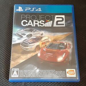 【送料2本で210円】P31 動作確認済 Project CARS 2【PS4】