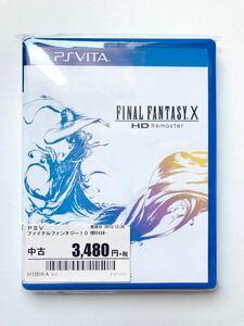 【美品】PSVITA FINAL FANTASY ファイナルファンタジー X HD Remaster PS Vita