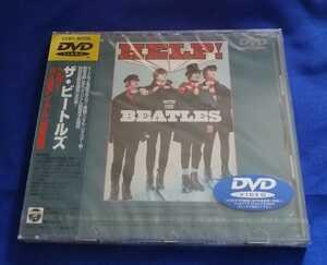 ザ・ビートルズ「ヘルプ!4人はアイドル【決定版】」旧規格DVD (未開封新品) 発売元:日本コロンビア 型番:COBY90006