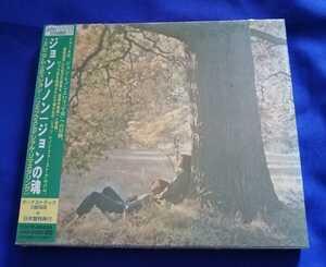 ジョン・レノン CD「ジョンの魂」~ミレニアムエディション~ リミックス&デジタルリマスタリング (未開封 新品) 型番:TOCP-65520