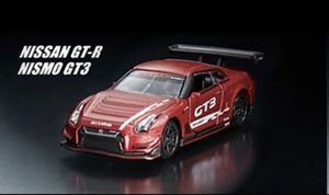 マジョレット プライムモデル マットグロスエディション GT-R NISMO GT3 ニッサン 日産 ニスモ 新品未開封品