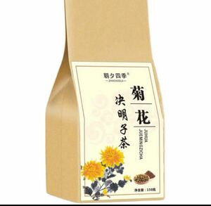 菊花决明子茶 花茶 中国茶 健康茶