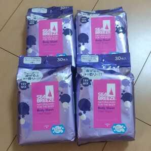 【120枚入】資生堂 SEABREEZE シーブリーズ ボディシート(L)フレッシュヨーグルトの香り