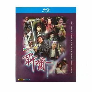 海外ホラードラマ『聊斎志異』1996版+1988版 ブルーレイ Blu-ray 蒲松齢 ホショウレイ Dark Tales1+2 全話 中国盤