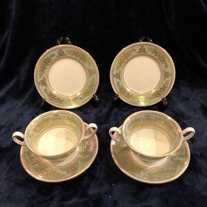 ウェッジウッド コロンビアセージグリーン スープカップ&ソーサー パン皿 2セット