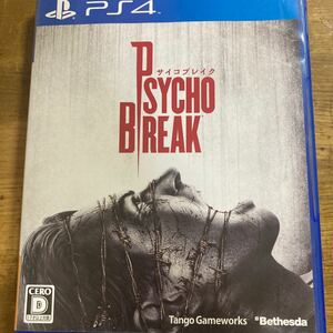 【PS4】 サイコブレイク (PsychoBreak)