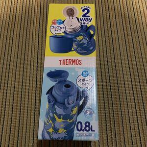 新品 サーモス 水筒 真空断熱2wayボトル 800ml ブルー