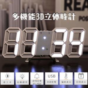 デジタル時計 3D LEDデジタル 時計 置き時計 壁掛け時計 目覚まし時計 ウォールクロック 自動感光 LED時計 日付 温度 USB電源 アラーム Z41