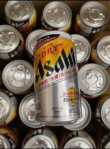 送料無料 アサヒ スーパードライ 生ジョッキ缶 6本セット 6缶まとめて
