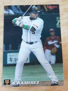 カルビー プロ野球チップス プロ野球カード2009  No.157 ラミレス 読売ジャイアンツ